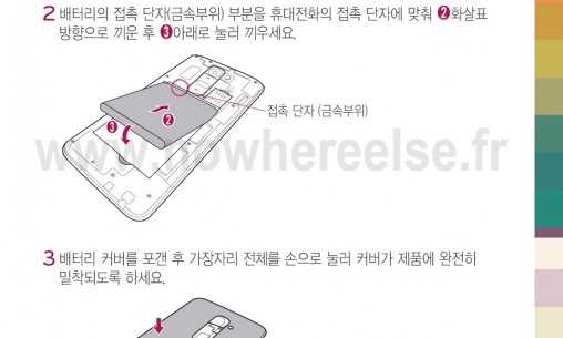 how to open lg g2 sim card